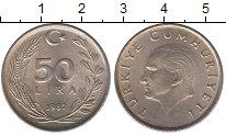 Изображение Монеты Турция 50 лир 1987 Медно-никель UNC-