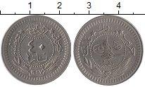 Изображение Монеты Турция 40 пара 1911 Никель XF Мухаммад V