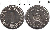 Изображение Монеты Алжир 1 динар 1972 Медно-никель UNC- ФАО.