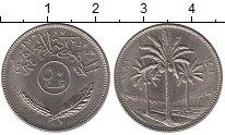 Изображение Монеты Ирак 50 филс 1971 Медно-никель XF