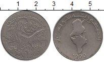 Изображение Монеты Тунис 1 динар 1990 Медно-никель XF