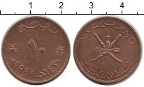 Изображение Монеты Оман 10 байз 1999 Бронза UNC-
