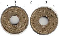 Изображение Монеты Ливан 1 пиастр 1955 Латунь UNC-