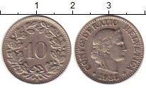 Изображение Монеты Швейцария 10 рапп 1938 Медно-никель XF