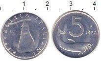 Изображение Монеты Италия 5 лир 1970 Алюминий UNC-