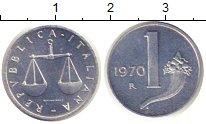 Изображение Монеты Италия 1 лира 1970 Алюминий UNC-