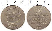 Изображение Монеты ГДР 20 марок 1983 Медно-никель UNC- Карл Маркс 1818-1883