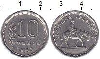 Изображение Монеты Аргентина 10 песо 1963 Медно-никель XF