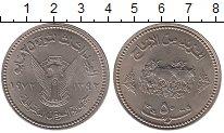Изображение Монеты Судан 50 гирш 1972 Медно-никель UNC- ФАО