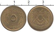 Изображение Монеты Египет 5 миллим 1973 Латунь UNC-