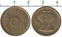 Изображение Монеты Египет 5 пиастров 1992 Латунь XF