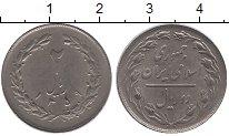 Изображение Монеты Иран 2 риала 1980 Медно-никель XF