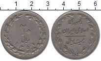 Изображение Монеты Иран Иран 1980 Медно-никель XF