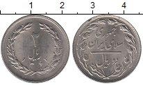 Изображение Монеты Иран Иран 1984 Медно-никель UNC-