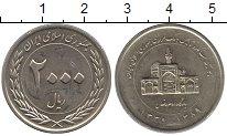 Изображение Мелочь Иран 2.000 риалов 2010 Медно-никель UNC-