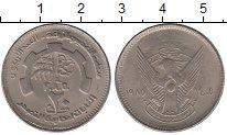 Изображение Монеты Судан 20 кирш 1985 Медно-никель UNC- ФАО