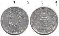 Изображение Монеты Ливан 5 пиастров 1954 Алюминий XF-
