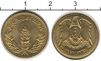 Изображение Монеты Сирия 5 пиастров 1971 Латунь UNC- ФАО.