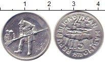 Изображение Монеты Сан-Марино 5 лир 1978 Алюминий UNC-