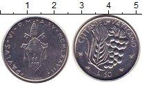 Изображение Монеты Ватикан 50 лир 1977 Сталь UNC-