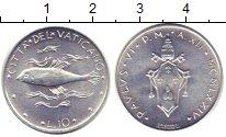 Изображение Монеты Ватикан 10 лир 1974 Алюминий UNC-
