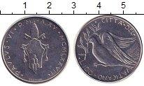 Изображение Монеты Ватикан 100 лир 1977 Сталь UNC-