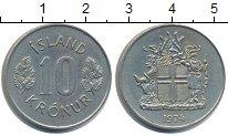 Изображение Монеты Исландия 10 крон 1974 Медно-никель XF