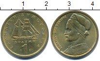 Изображение Монеты Греция 1 драхма 1980 Медь UNC-