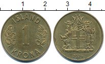 Изображение Монеты Исландия 1 крона 1974 Латунь UNC-