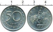Изображение Монеты Болгария 50 стотинок 1999 Медно-никель XF