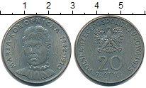 Изображение Монеты Польша 20 злотых 1978 Медно-никель XF