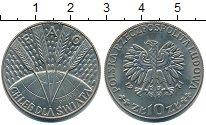 Изображение Монеты Польша 10 злотых 1971 Медно-никель XF