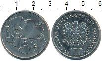 Изображение Монеты Польша 100 злотых 1984 Медно-никель XF