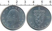 Изображение Монеты Норвегия 5 крон 1979 Медно-никель XF Олаф V