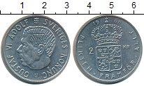 Изображение Монеты Швеция 2 кроны 1968 Медно-никель XF