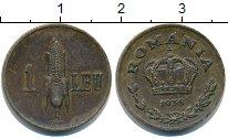 Изображение Монеты Румыния 1 лей 1938 Латунь