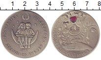 Изображение Монеты Беларусь 20 рублей 2007 Серебро UNC- Алиса в зазеркалье