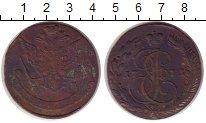 Изображение Монеты 1762 – 1796 Екатерина II 5 копеек 1771 Медь VF
