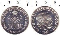 Изображение Монеты Монако 100 франков 1999 Серебро UNC Райнер III