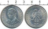 Изображение Монеты Польша 20 злотых 1976 Медно-никель XF