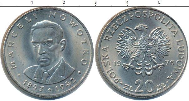юбилейная монета анапа