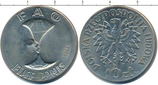Монеты польша проба 1 советский