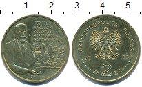 Изображение Монеты Польша 2 злотых 2003 Латунь XF