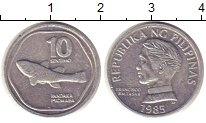 Изображение Монеты Филиппины 10 сентимо 1985 Алюминий XF