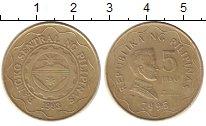 Изображение Монеты Филиппины 5 песо 1995 Медно-никель XF