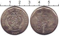 Изображение Монеты Сейшелы 5 рупий 2000 Медно-никель XF