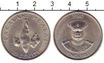 Изображение Монеты Тонга 20 сенити 1981 Медно-никель XF ФАО