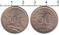 Изображение Монеты Индонезия 50 рупий 1971 Медно-никель XF