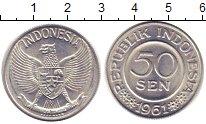 Изображение Монеты Индонезия 50 сен 1961 Алюминий XF Герб.