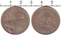 Изображение Мелочь Сингапур 50 центов 1974 Медно-никель UNC